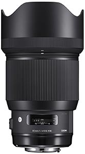 wedding photography lenses - sigma 85 mm art